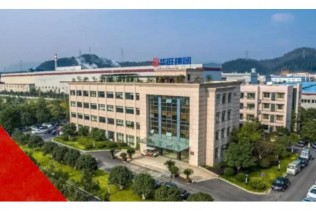 Maashan Huawang New Material Technology Co., Ltd. signs a contract for a new E-WIND® P100 Paper Rewinder