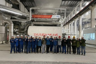 ANDRITZ successfully starts up two tissue production lines delivered to Suzhou Taison Paper Mill in China
