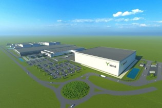 Metsä Tissue is planning a significant investment in a tissue mill in the UK