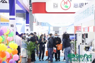 Sino-Pack2021 Opens in Guangzhou Today Win Opportunities for Enterprises Online and Offline