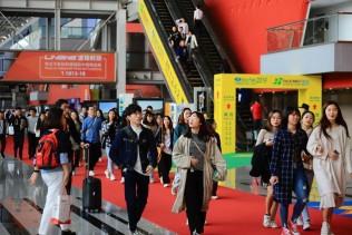 Sino-Pack 2020 / PACKINNO 2020