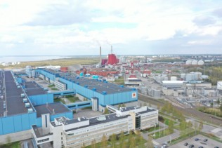 Stora Enso inaugurates its renewed containerboard mill in Oulu, Finland