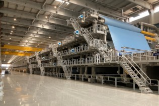 Successful start-up of paper production line 2 supplied by Voith to Kipaş Kağıt in Söke